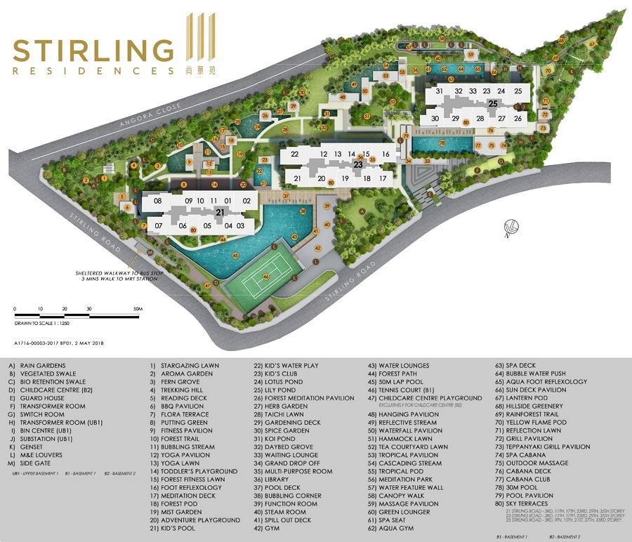 Stirling Residences 尚景苑 Site Map 规划设计图与设施